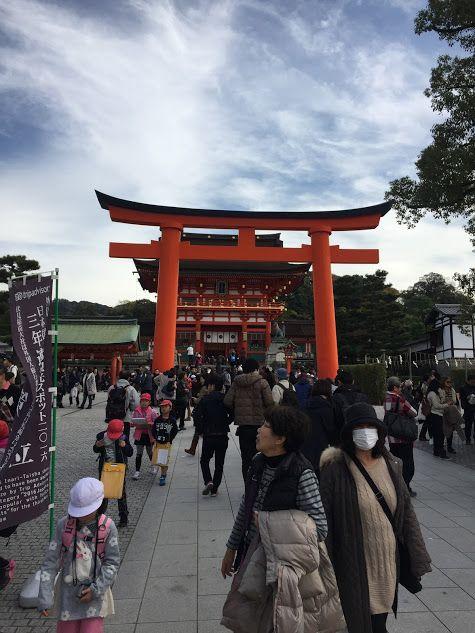 Fushimi Inari Shrine (伏見稲荷大社, Fushimi Inari Taisha) - All the way to Japan