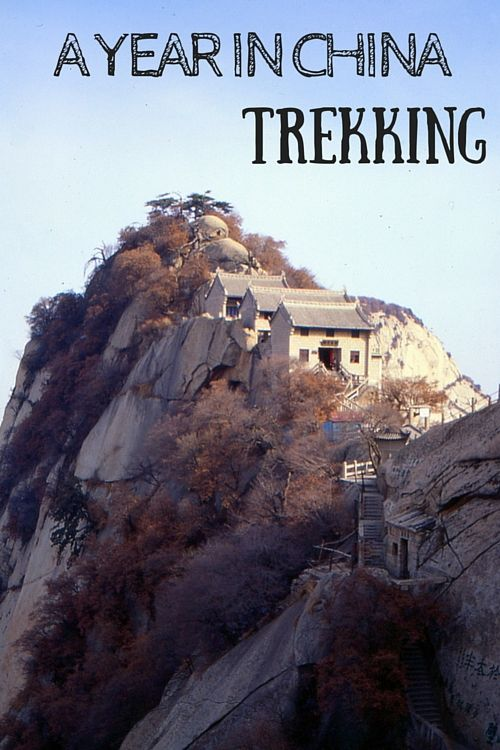 Trekking four Chinese National parks through spring, summer, autumn and winter.