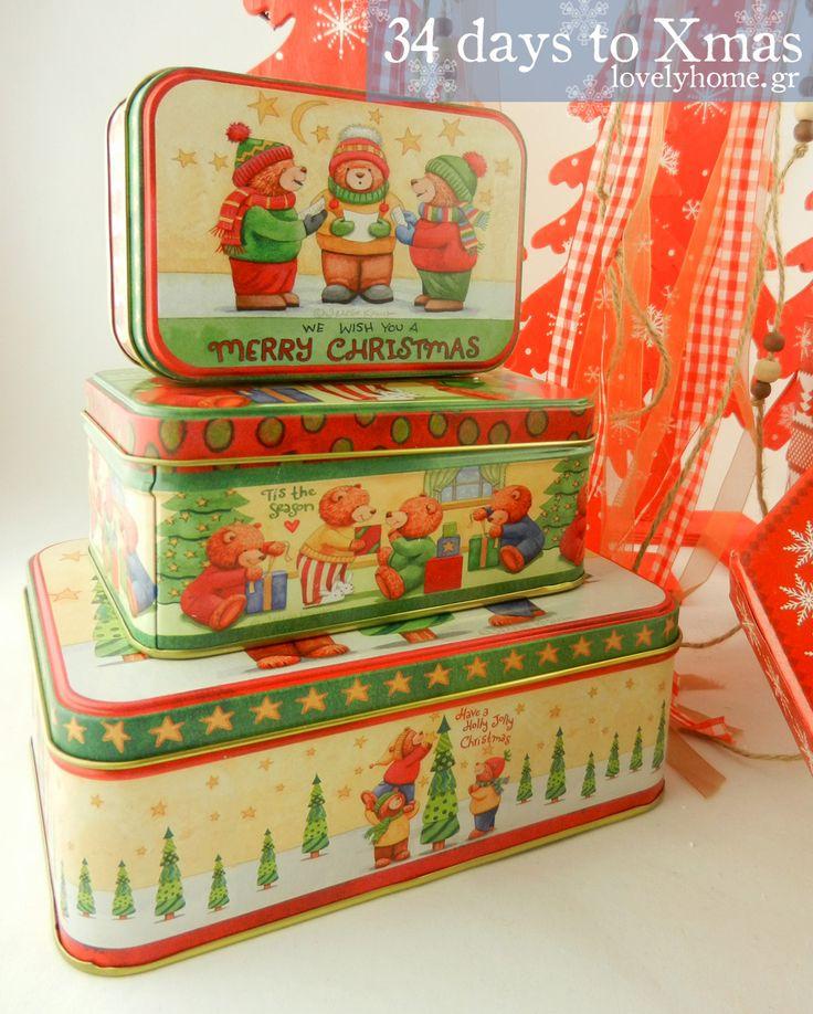 34 μέρες μέχρι τα Χριστούγεννα! Μεταλλικά κουτιά, κουτιά-καπελιέρες, σετ τετράγωνων κουτιών για τα δώρα σας, αλλά και για τους στολισμούς σας, ακόμα και για τους κουραμπιέδες που θα φτιάξετε με τα χεράκια σας και θα φιλέψετε την πεθερά σας ;-)