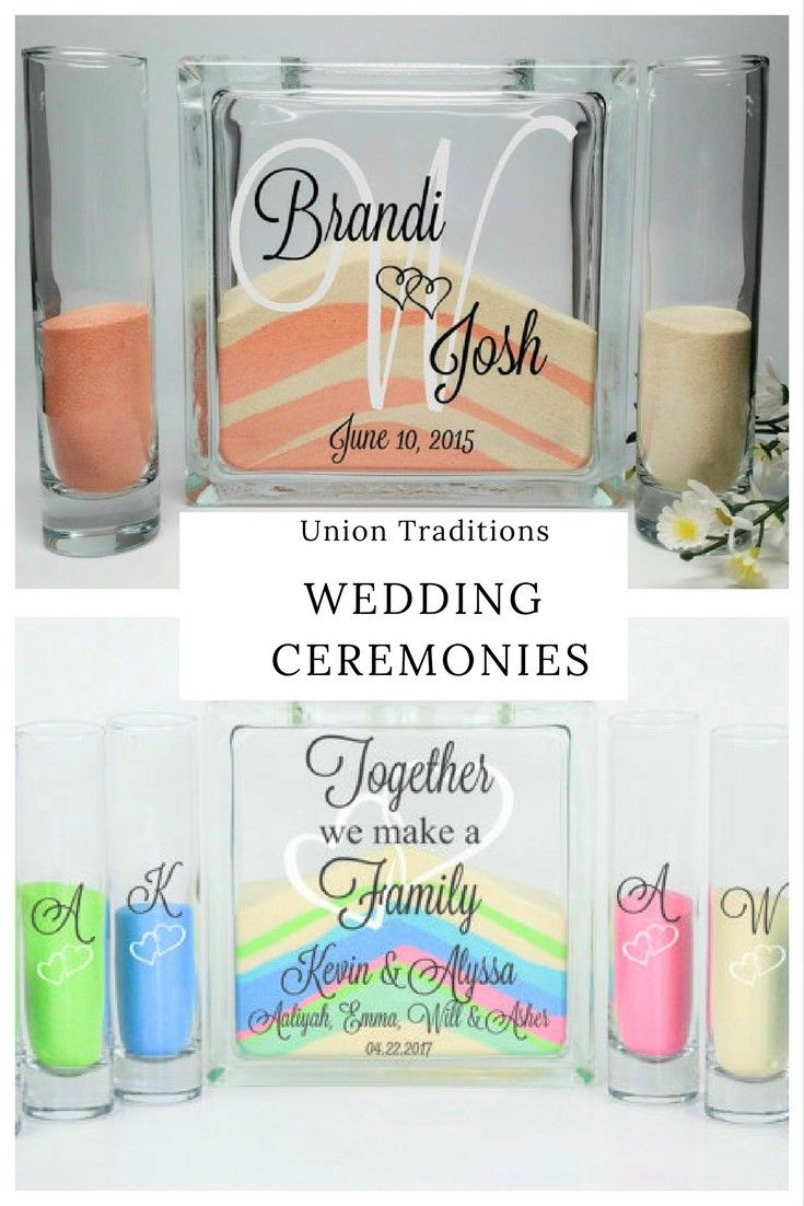 Single Or Blended Family Wedding Sand Ceremony Jar With Lid Unity Candle Alternative Together We Ma Sand Ceremony Wedding Wedding Sand Blended Family Wedding