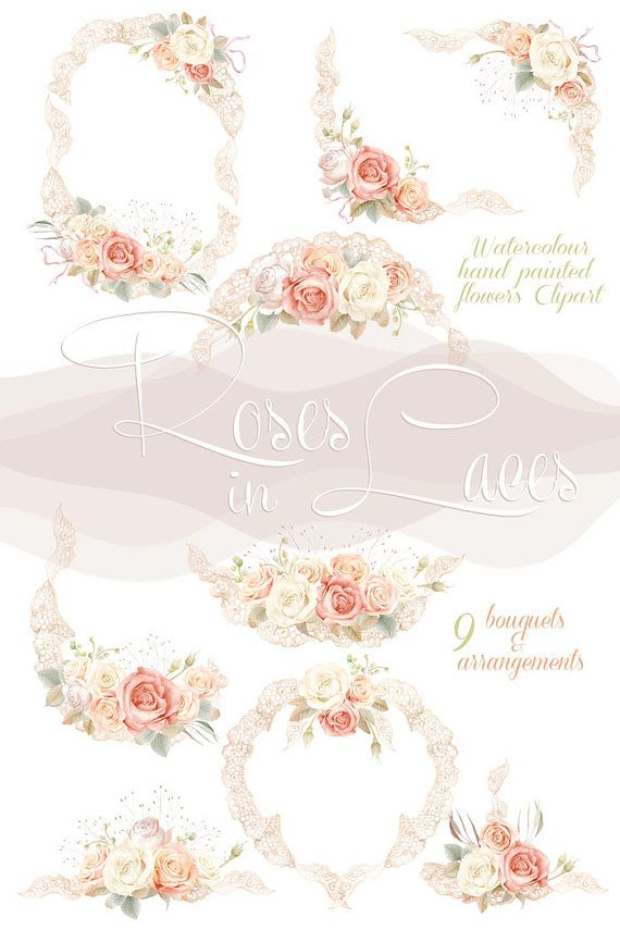 Watercolour Clipart Collection Gentle Roses In Laces Bouquets