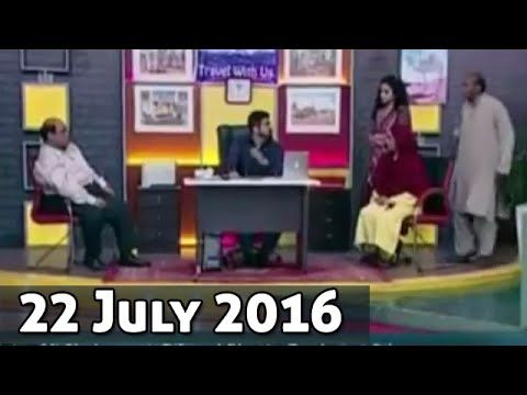 Khabardar with Aftab Iqbal 22nd July 2016