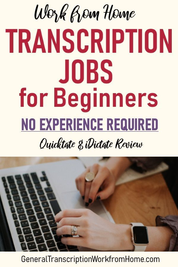 Transcription Jobs for Beginners with Quicktate and iDictate No Experience Needed – bills