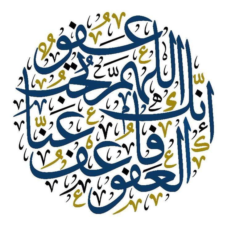 arabic-keyboard.org