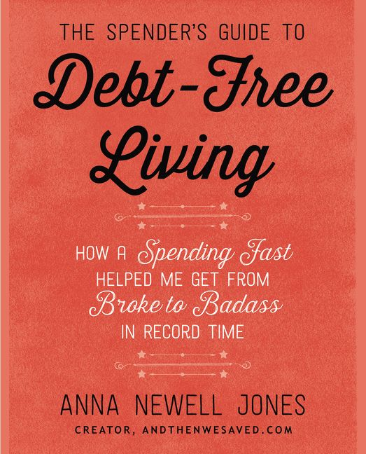 My book, The Spender's Guide to Debt-Free Living: How a Spending Fast Helped Me Get From Broke to Badass in Record Time is now available for pre-order! Click through for a sneak peak of an excerpt from the introduction of the book.