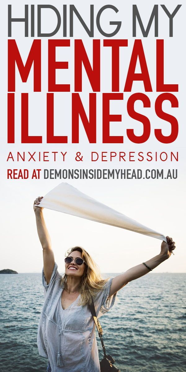 hiding our mental illness why do we do this to ourselves hide our