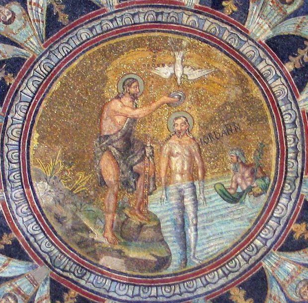 Крещение Господне, Баптистериум, Равена 4-5 в.