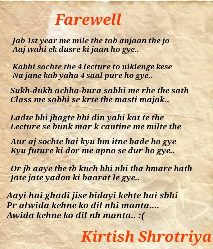 Image Result For Shayri In Hindi For Farewell Party