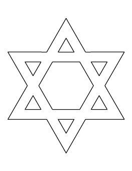 Star of David Pattern www.patternuniverse.com