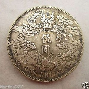 Old-Chinese-Coins-DaQing-WuYuan-Valuable-Worth-Collecting