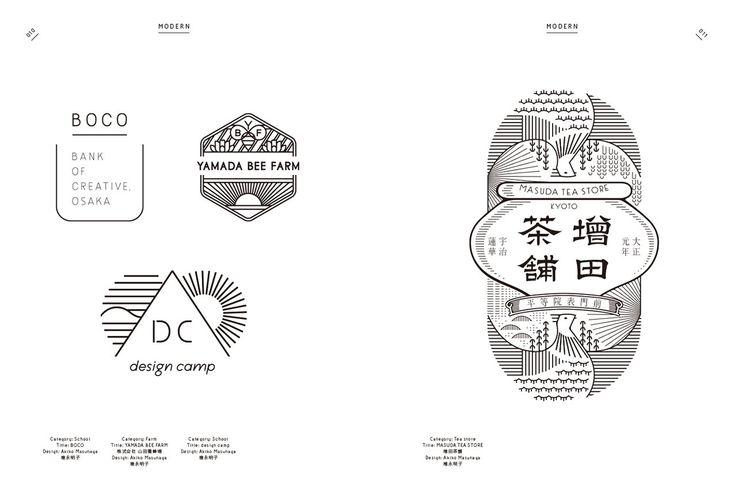 Amazon.co.jp: 装飾系ロゴ・マーク・ラベル -DECORATIVE LOGO DESIGN: 本