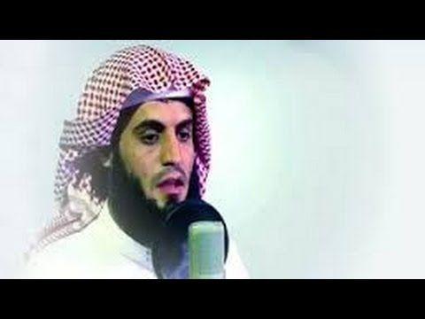 AZAN  Raad Muhammad Al Kurdi اجمل اذان رعد محمد - YouTube