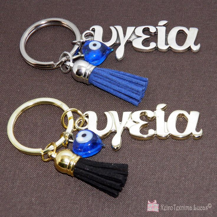 Health Metal Keychain Charm with suede tassel and blue glass heart shape evil eye - Gift Wrap - Greek word for health Egeia by XeiroTexnimaLucas on Etsy