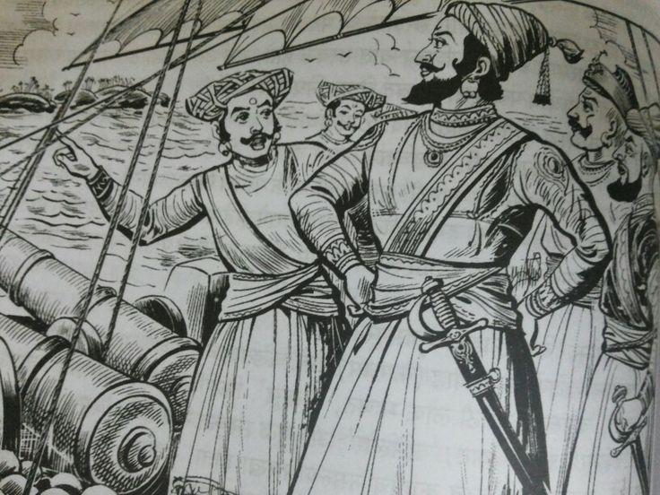 The Great Maratha King- SHIVAJI RAJE BHOSLE