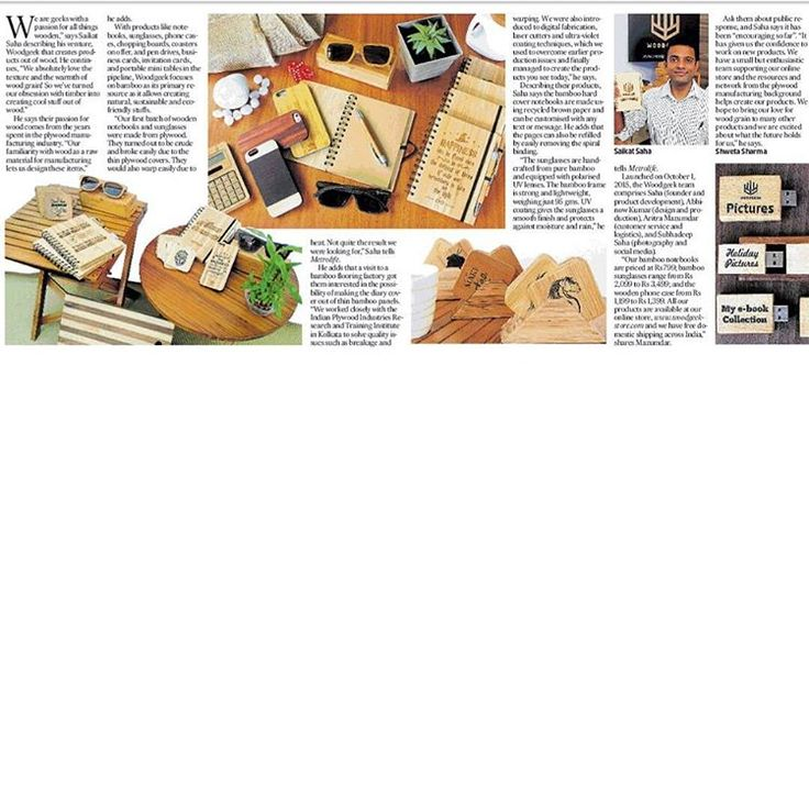 Woodgeek in the news again! We've been featured in the Delhi edition of Deccan Herald !
