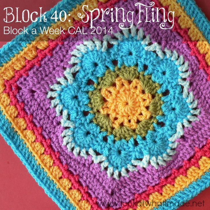 "Spring Fling Square (12"") Photo Tutorial - Look At What I Made: Block a Week CAL 2014 - Block 40. Free crochet pattern by April Moreland. With links for the other squares, and extra rounds if necessary."