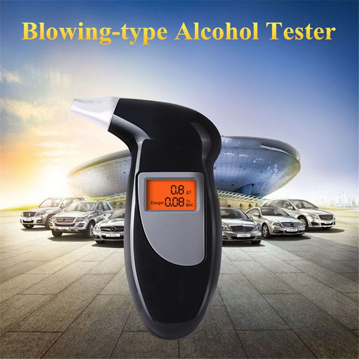 PFT-68S Breath Alcohol Analyser Tester Breathalyser Key Chain