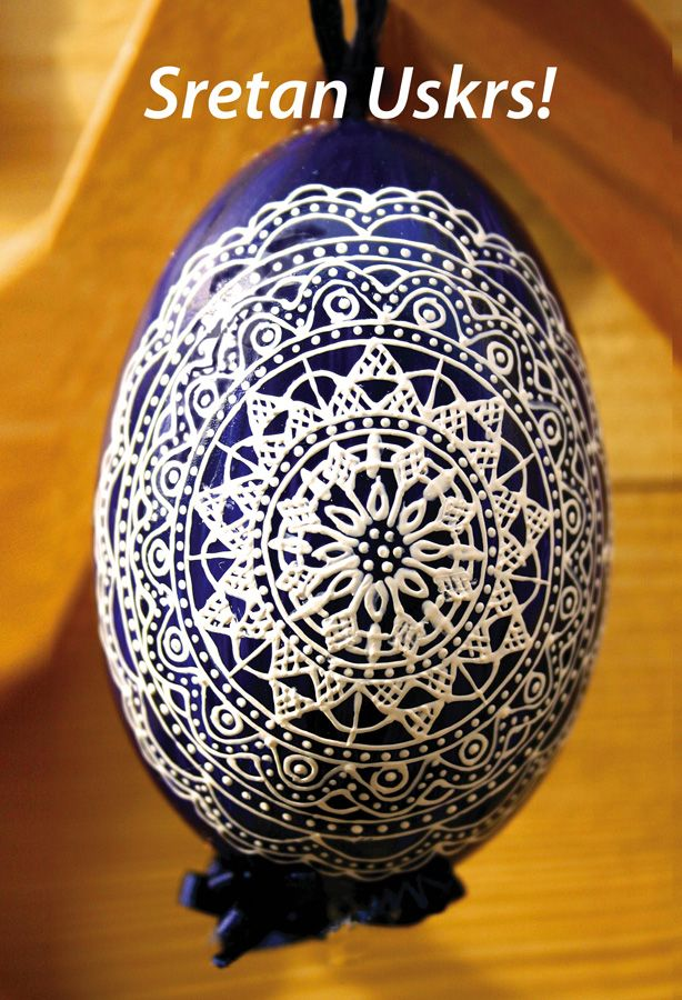 Lace Easter Egg hand-made by a woman from Slavonia on North-East of Croatia
