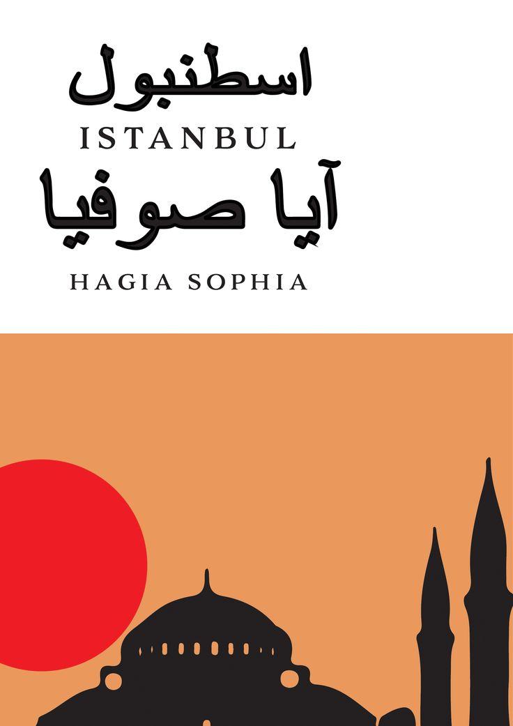 Istanbul city travel art print wall art Turkey travel poster digital download