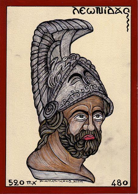 ΛΕΩΝΙΔΑΣ.....ήταν βασιλιάς της Σπάρτης από τη δυναστεία των Αγιαδών. Ήταν ένας από τους τέσσερις γιους του Αναξανδρίδα.....Η στρατιωτική του ευφυΐα έγινε εμφανής στις Θερμοπύλες...όπου έδειξε και τον ηρωισμό του....
