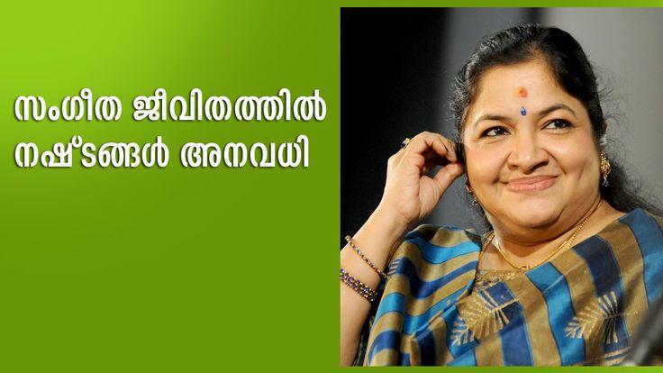 K S Chithra | I Me Myself | Manorama Online