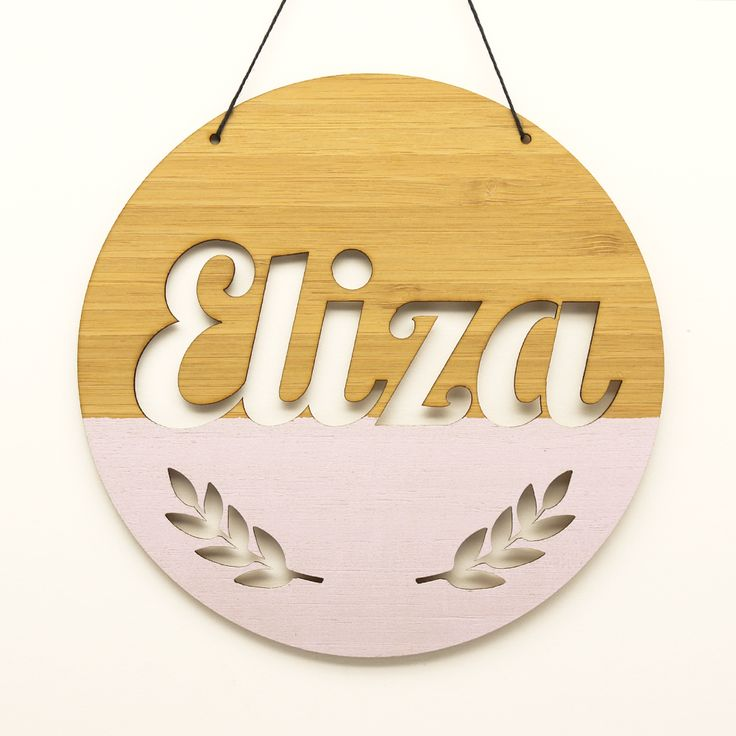Beautiful customised name plaque - with hearts in purple