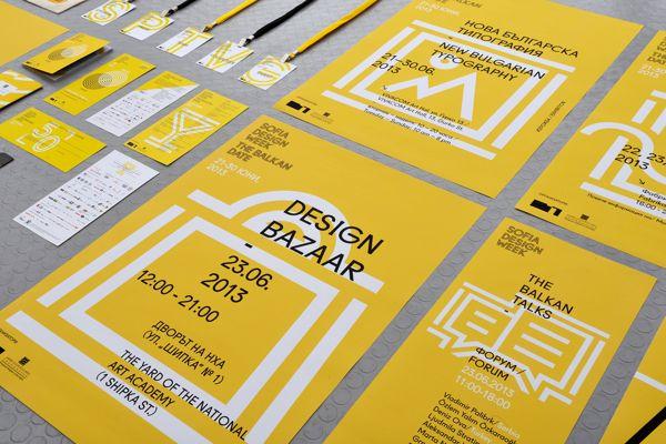 Sofia Design Week - 2013 on Behance
