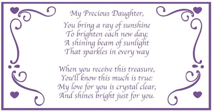 My Daughter Is My Reason For Living Quotes: 11 Best Images About Poem/Quote Section On Pinterest