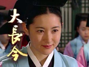 Jung Jong of Joseon   Dae Jang Geum (Hangul: 대장금; Hanja: 大長今; RR: Dae Jang-geum ...