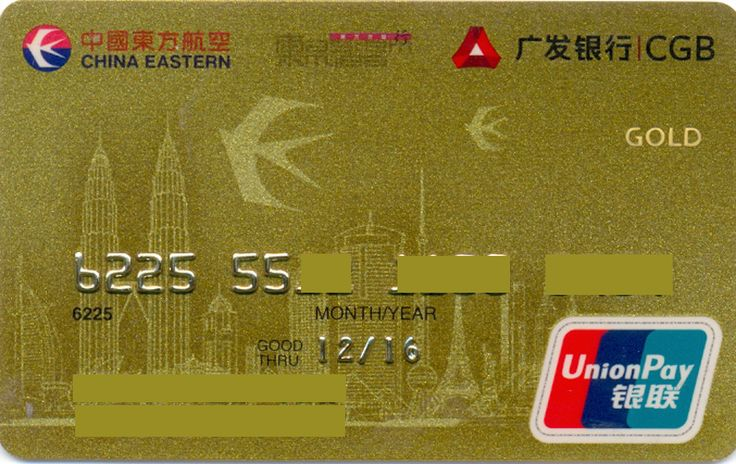 China Eastern CGB UnionPay Gold (CGBank, China, People's Republic) Col:CN-UP-0466