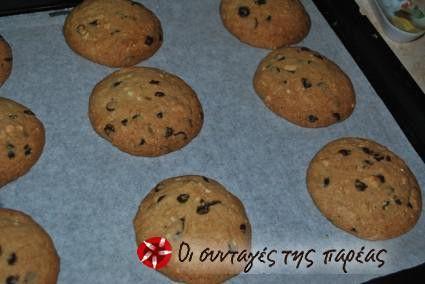 Μπισκότα φανταστικά: cookies με κομματάκια σοκολάτας
