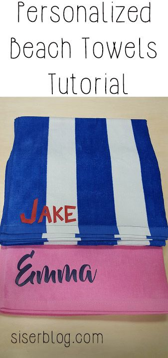 How to personalize beach towels with heat transfer vinyl (AKA HTV or iron on vinyl). Add names or monograms to beach towels and bath towels with Siser EasyWeed™