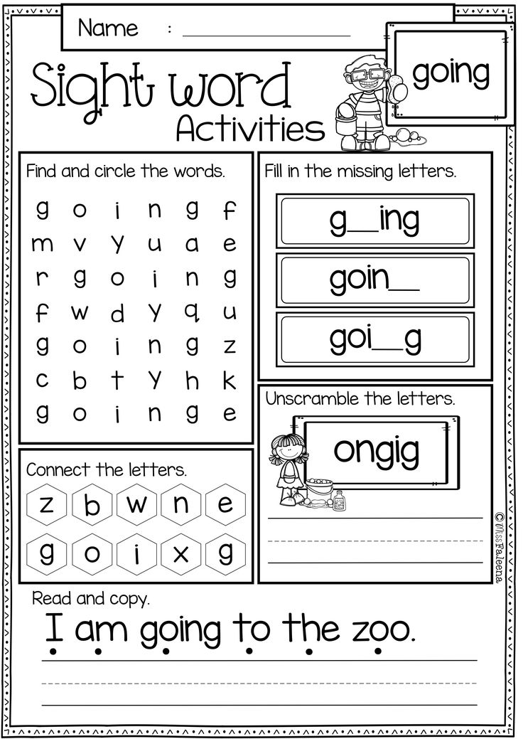 Sight Word Activities First Grade Lesson Plan For