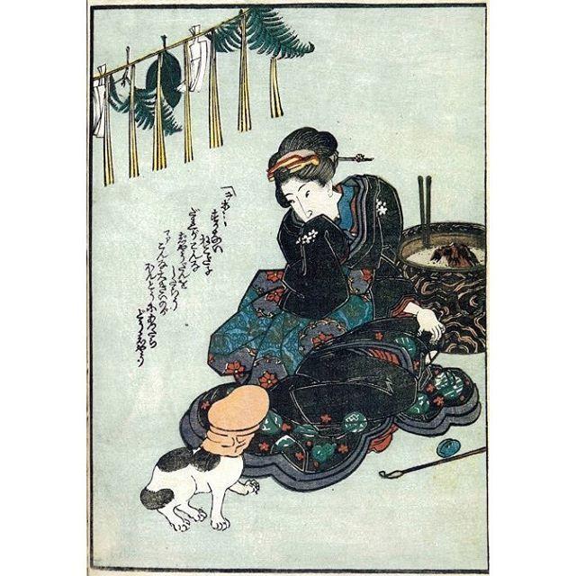Rare animal ちん獣 1837年