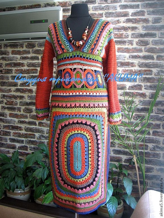 Платье африканский мотив