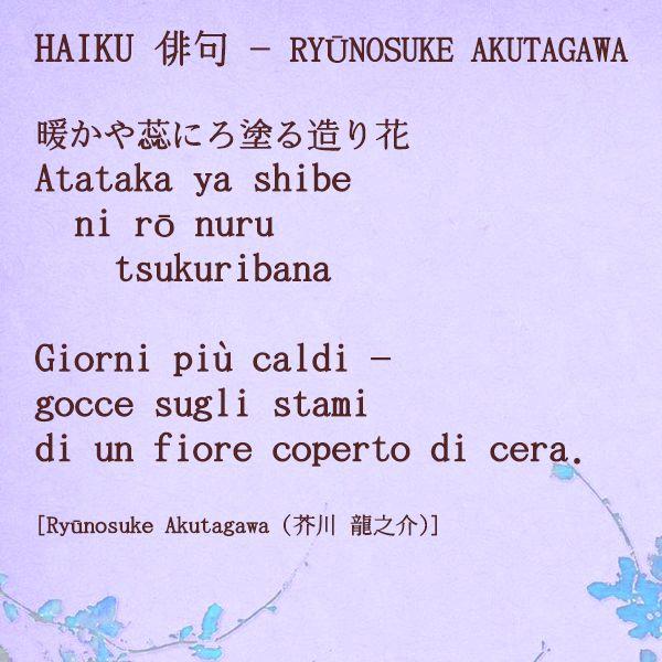 #Haiku - Ryūnosuke Akutagawa (芥川 龍之介)