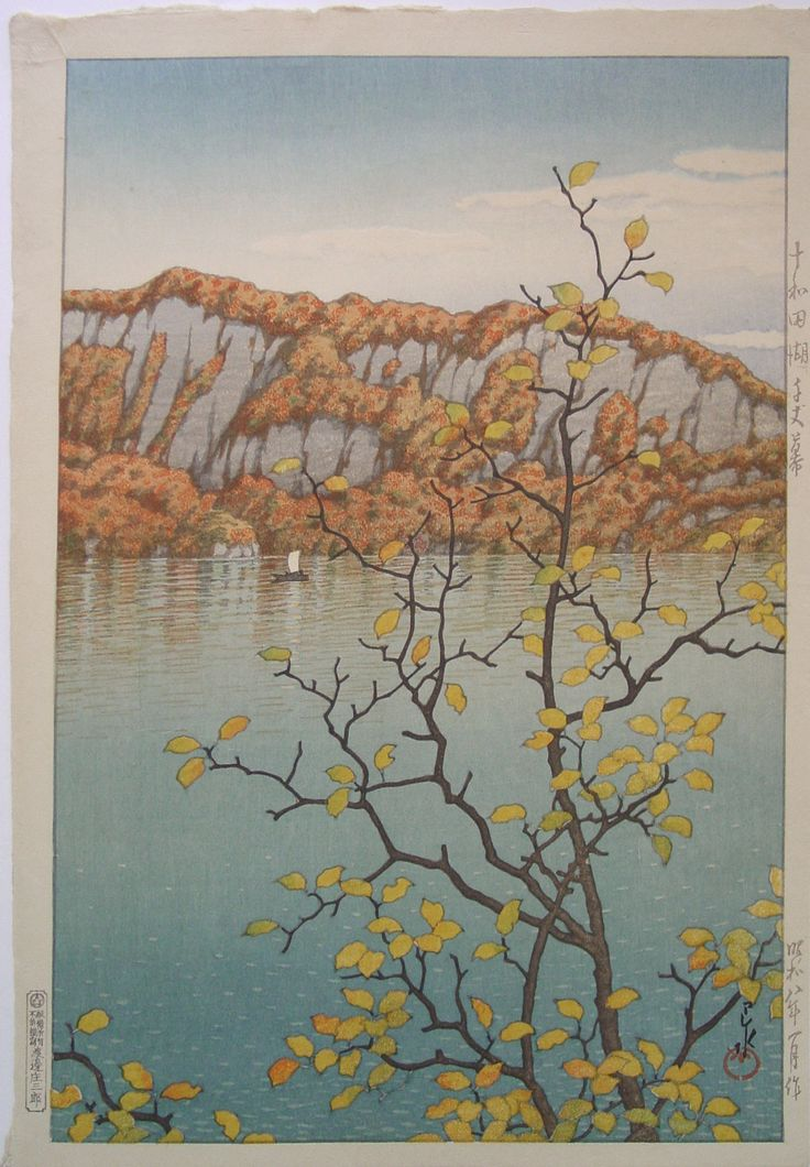 Senjo Cliff, Lake Towada, by Kawase Hasui, 1933. Woodblock print from the Lavenberg Collection of Japanese Prints.