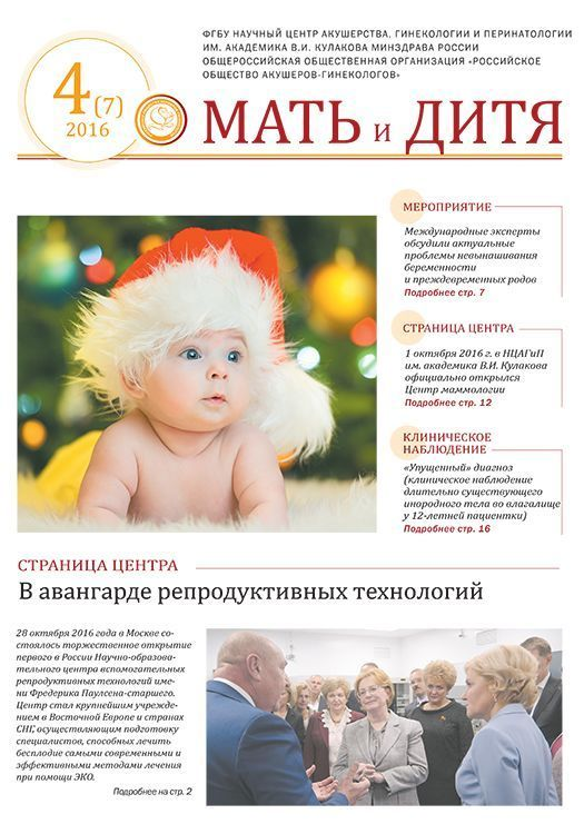front.jpg (525×750)