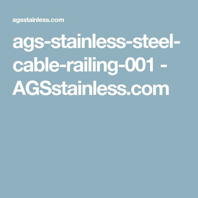 ags-stainless-steel-cable-railing-001 - AGSstainless.com