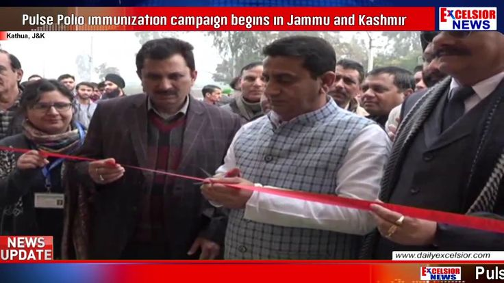 Pulse Polio immunization campaign begins in Jammu and Kashmir