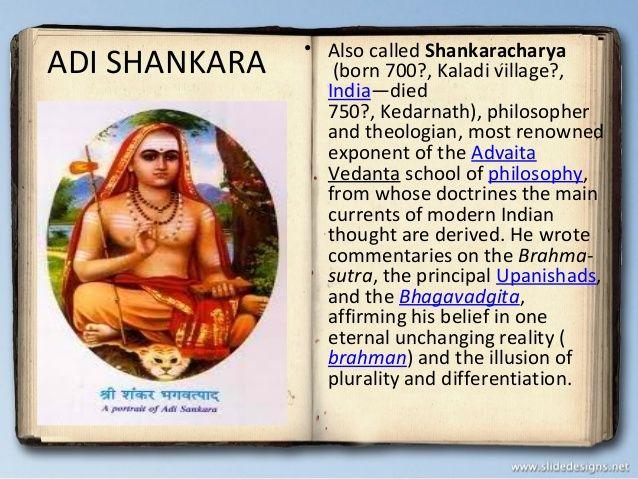 adi shankara quotes advaita vedanta - Google Search