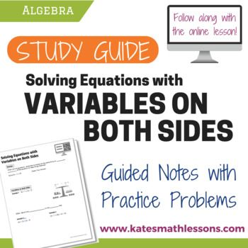 Guided notes for solving equations with variables on both sides of the equals sign. Use with whole-class instruction or have students complete on their own by following the free online lesson.