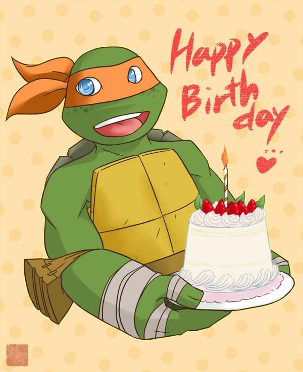 Картинка с днем рождения черепаха, болею