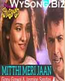 Mitthi Meri Jaan, Mitthi Meri Jaan Mp3 Download, Mitthi Meri Jaan Song Download, Mitthi Meri Jaan Audio Download, Mitthi Meri Jaan FUll Song Download, Mitthi Meri Jaan   Full Mp3 Download, Mitthi Meri Jaan Mp3, Mitthi Meri Jaan Song, Mitthi Meri Jaan Audio, Gippy Grewal Mitthi Meri Jaan, Gippy Grewal Mitthi Meri Jaan Mp3 Download,   Gippy Grewal Mitthi Meri Jaan Song Download, Gippy Grewal Mitthi Meri Jaan Full Mp3 Song Download, Second Hand Husband Mitthi Meri Jaan Mp3 Song Free Download.