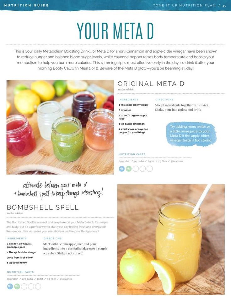 I LOVE the tone it up girls!!! I wish I could be there best friend  I'm going to try the Meta D and bombshell spell from now on! Supposed to get your metabolism going and keep your skin...