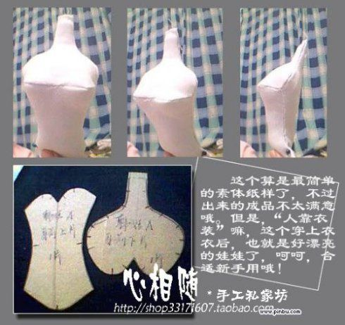 aqui trago várias opções de moldes para confecção dessas lindas bonecas coreanas.