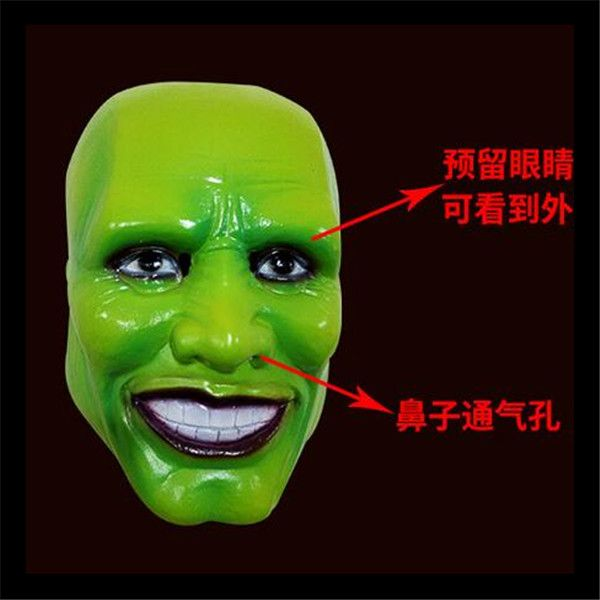 >> Click to Buy << Hot Sale Latex Movie THE MASK Jim Carrey LATEX MASK - Halloween Costume Prop Full Face Clown Mask Adults Size Free shipping #Affiliate