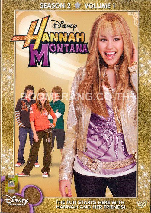 HANNAH MONTANA Season 2 Vol.1 [DVD] Miley Cyrus, 7 Great Episodes, Disney Family