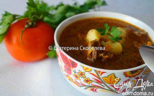 Суп-гуляш | Кулинарные рецепты от «Едим дома!»