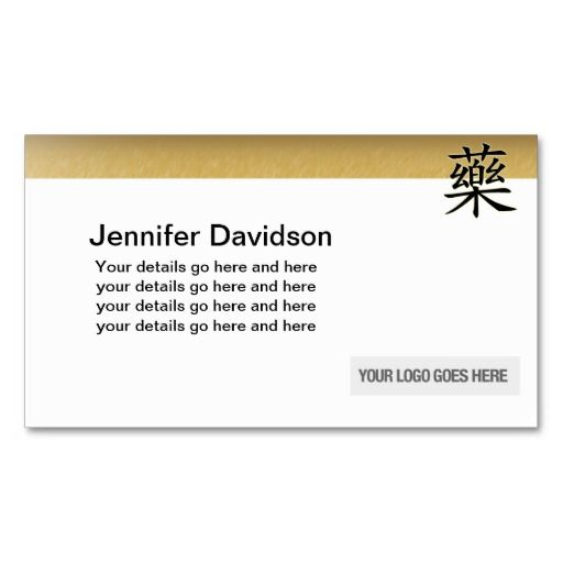 192 best chinese medicine business cards images on pinterest chinese medicine business card colourmoves